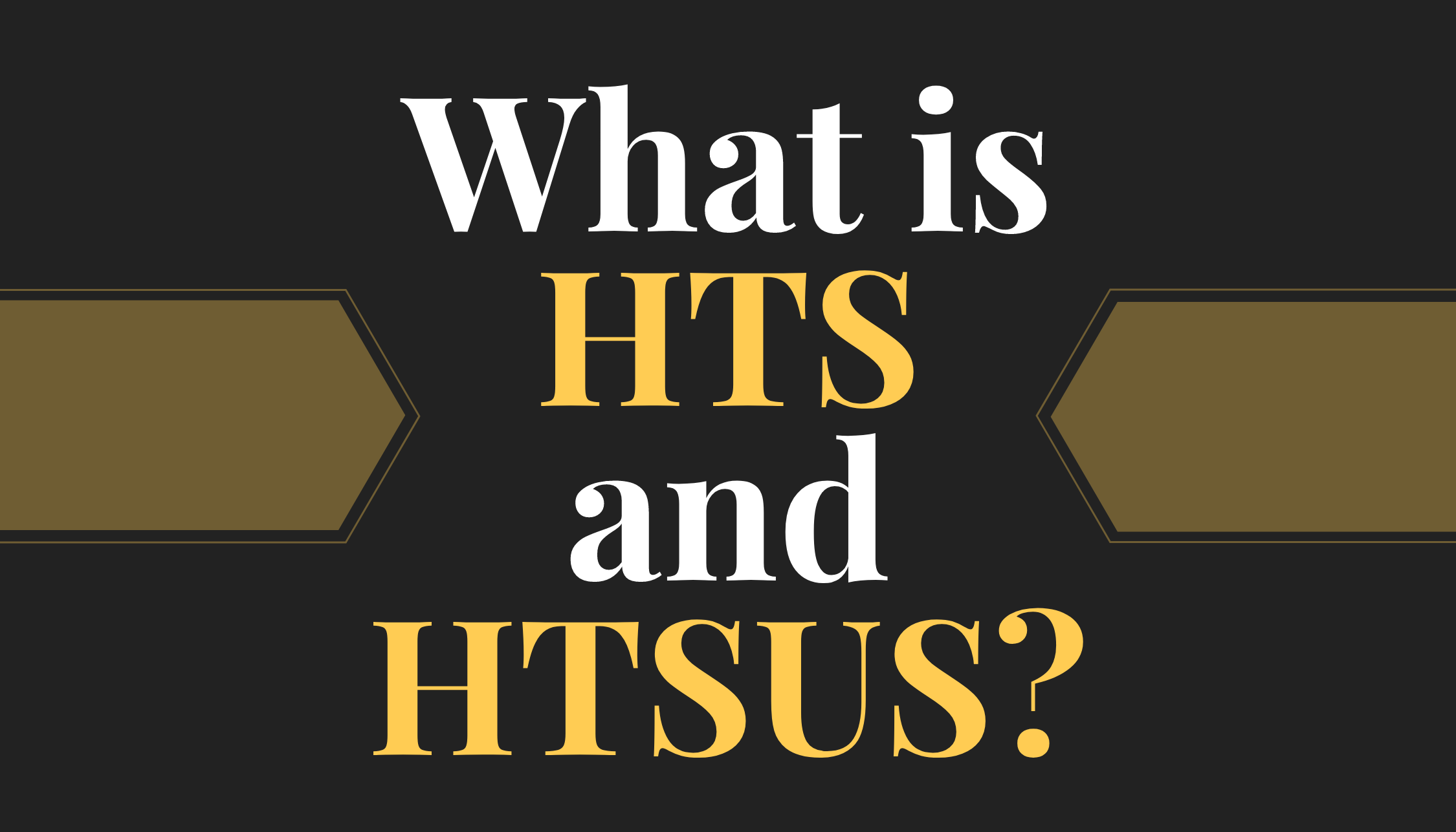 What is HTS and HTSUS?